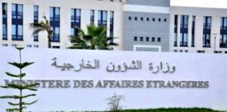 """Mali: Algeria """"strongly condemns"""" terrorist attack in Segou"""