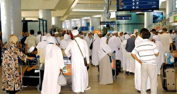 Hajj 2018: Payment of rite's cost as from March 18th | DZ