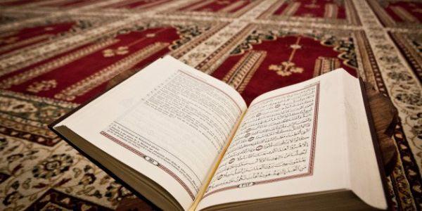 Mauritania's Holy Quran recitation competition: Youcef Saidi wins