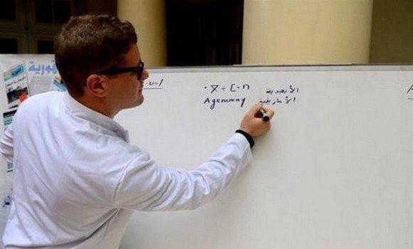 Establishment of Tamazight Academy